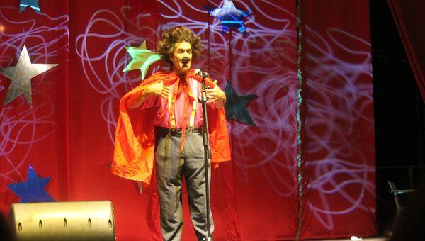 Клоуны Сокольники фестиваль Москва