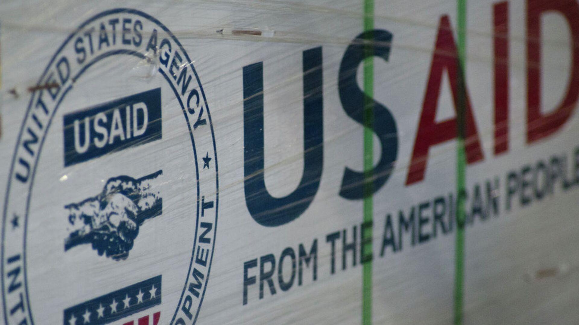 Помощь от агентства США по международному развитию (USAID) - РИА Новости, 1920, 19.09.2012