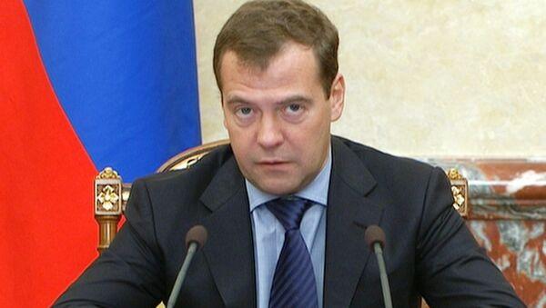 Медведев о приоритетах федерального бюджета на 2013 год