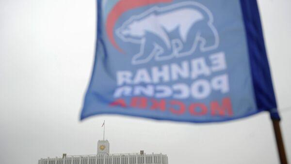 Флаг с логотипом московского отделения политической партии Единая Россия. Архив