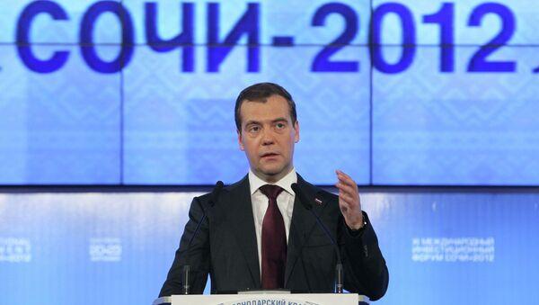 Д.Медведев на XI Международном инвестиционном форуме Сочи-2012