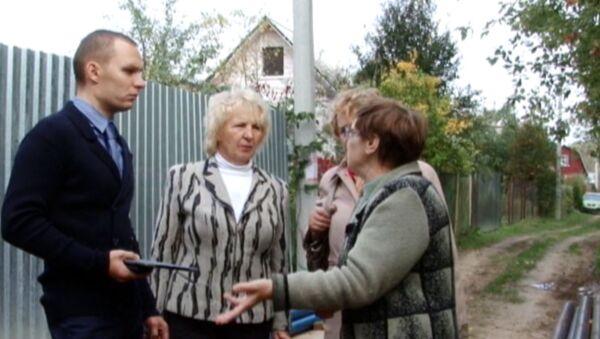 Соседи убитого замглавы Чеховского района о неизвестных во дворе его дома