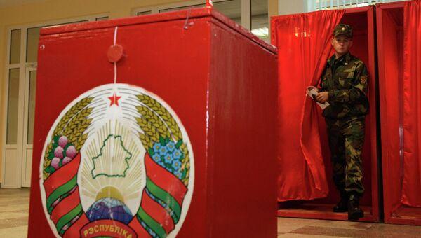 Выборы депутатов парламента в Белоруссии