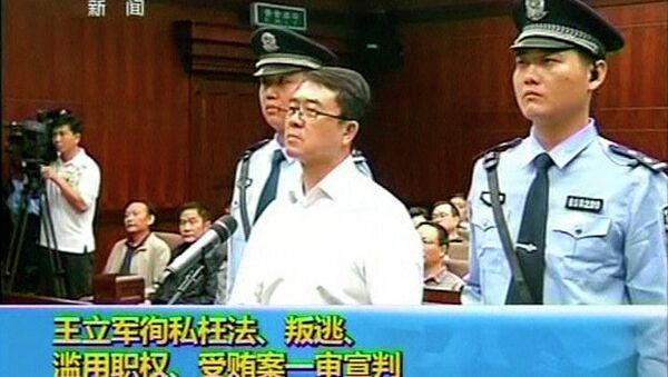 Бывший вице-мэра города Чунцин и экс-глава городской полиции Ван Лицзюнь