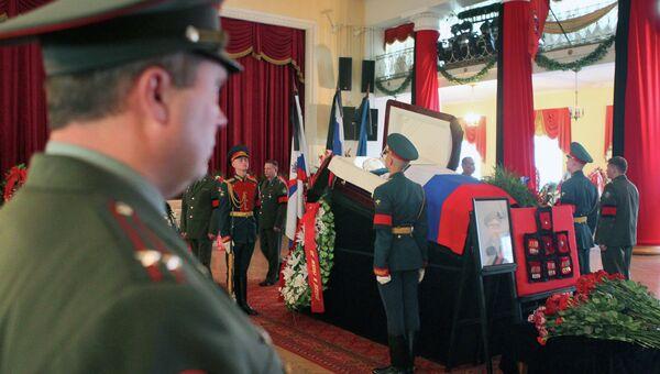 Церемония прощания с экс-министром обороны России Павлом Грачевы