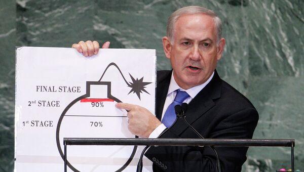 Премьер-министр Израиля Биньямин Нетаньяху на Генассамблее ООН