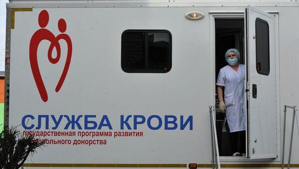 Служба крови. Архивное фото