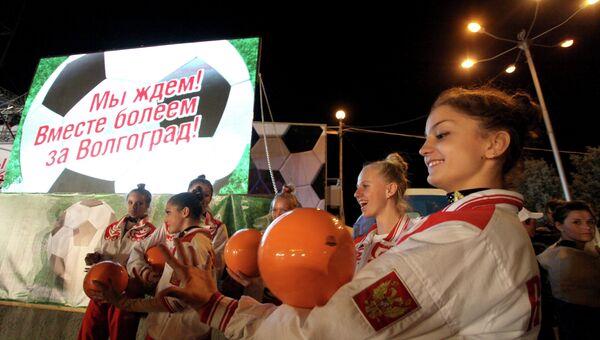 Церемония объявления городов-организаторов ЧМ-2018 по футболу