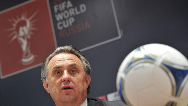П/к оргкомитета Россия - 2018 и ФИФА
