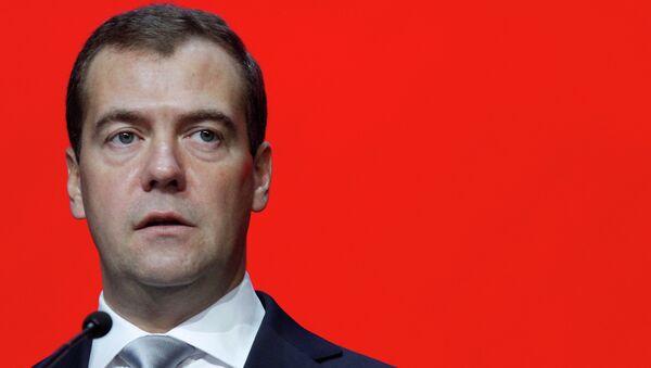 Д.Медведев на Первом национальном съезде врачей РФ