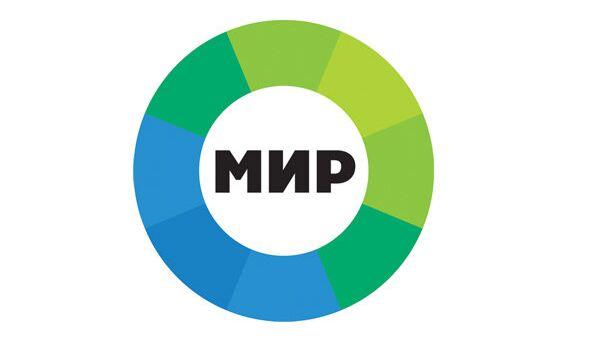 Логотип МТРК «Мир»
