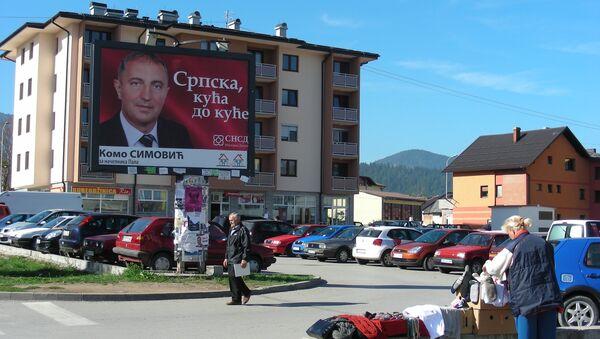 Предвыборная агитация в Боснии и Герцеговине