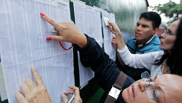 Избиратели на выборах в Каракасе, Венесуэла