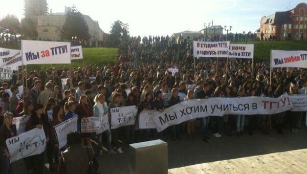 Митинг протеста против объединения вузов в Тамбове
