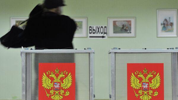 Выборы губернатора Рязанской области