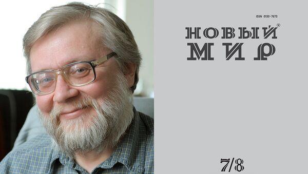 Писатель Владимир Губайловский - претендент на премию Большая книга за роман Учитель цинизма
