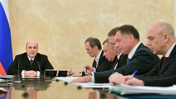 Председатель правительства РФ Михаил Мишустин проводит совещание с вице-премьерами РФ.