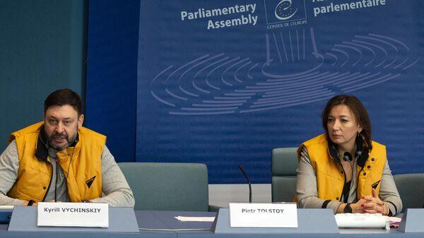 Глава Sputnik Эстония Елена Черышева и исполнительный директор МИА Россия сегодня Кирилл Вышинский во время пресс-конференции на полях сессии ПАСЕ