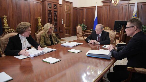 Президент РФ Владимир Путин проводит совещание по противодействию коронавирусу