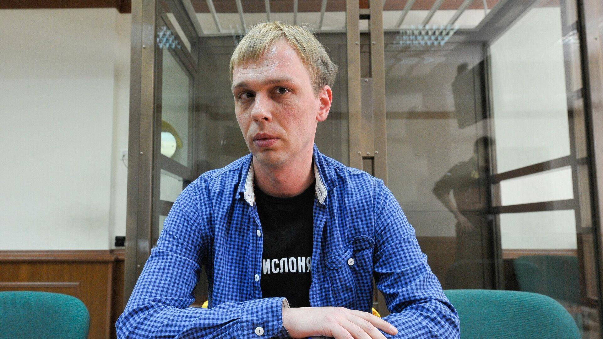 Журналист Иван Голунов в Мосгорсуде - РИА Новости, 1920, 18.01.2021