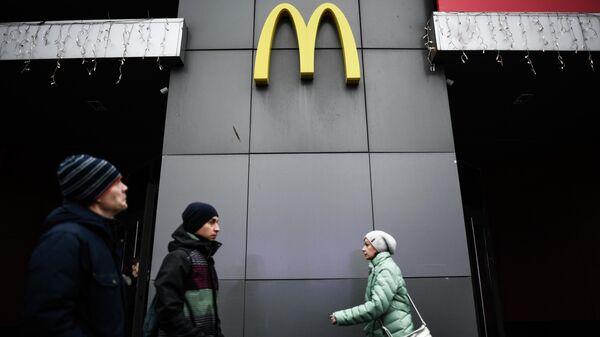 Ресторан McDonalds