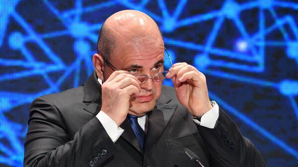 Председатель правительства РФ Михаил Мишустин выступает на форуме Цифровое будущее глобальной экономики
