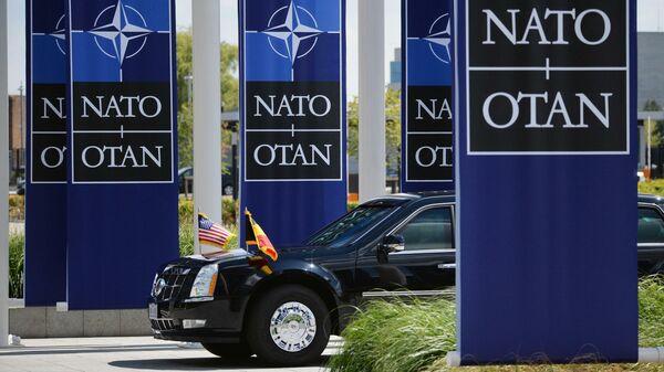 Без бумажки ты - НАТО, растущее на восток