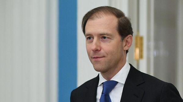 Мантуров обсудил с главой Минэкономики Германии водородную энергетику
