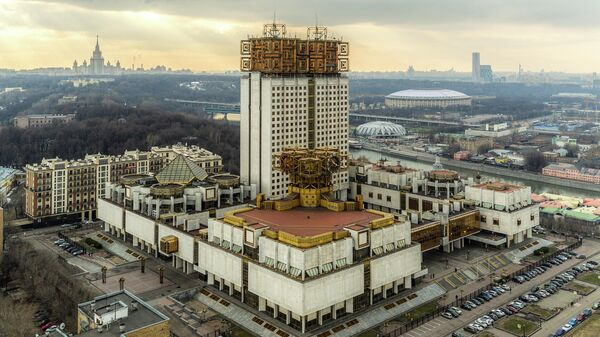 Здание президиума Российской Академии наук в Москве