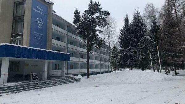 Лечебно-реабилитационный центр Градостроитель, где будут размещены российские граждане, эвакуированные из Китая в связи с распространением коронавируса