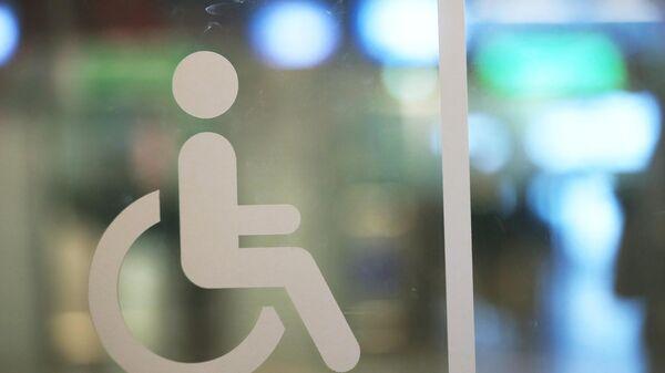 Знак Инвалид в аэропорту