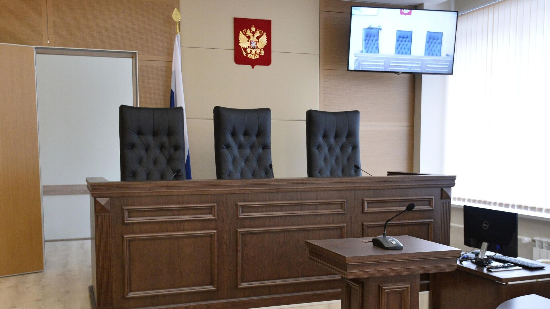 Зале заседаний в суде - РИА Новости, 1920, 05.04.2021