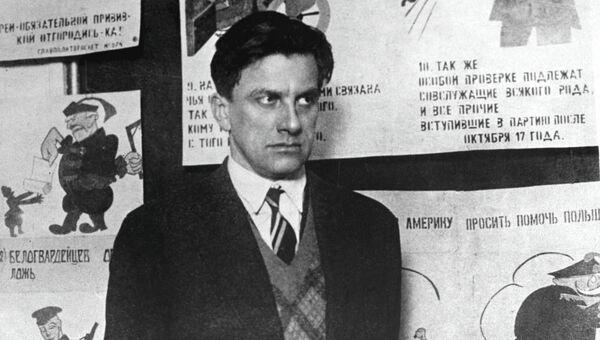 Поэт Владимир Маяковский. Архивное фото