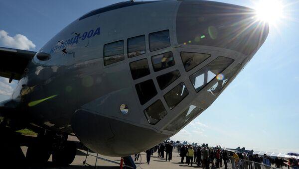 Презентация самолета Ил-76МД-90А. Архивное фото