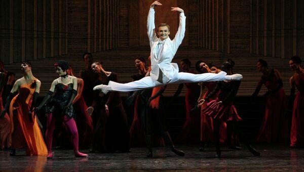 Гастроли Мариинского театра в Вашингтоне