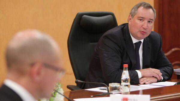 Заместитель председателя правительства РФ, председатель Наблюдательного совета ГК Росатом Дмитрий Рогозин