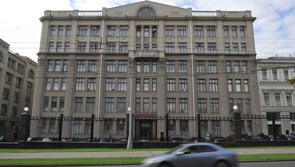 Здание администрации президента России на Старой площади. Архивное фото