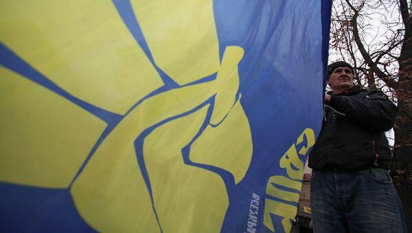 Флаг националистической партии Свобода. Архивное фото