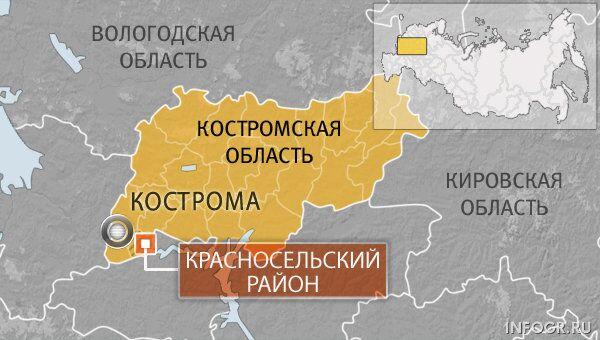 костромская область на карте россии можно найти оригинальные