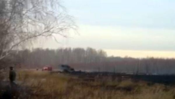 Су-24 рухнул недалеко от аэродрома. Съемка очевидца с места ЧП