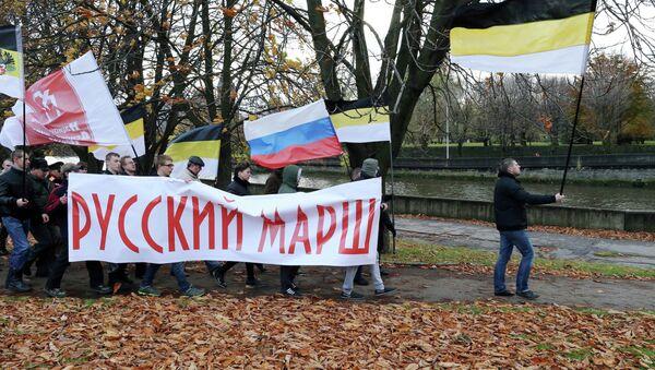 Русский марш в регионах России
