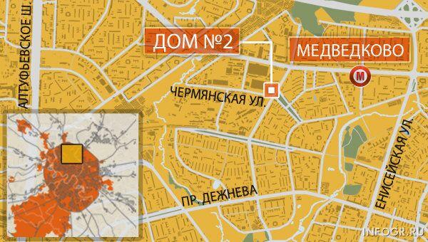 Чермянская улица