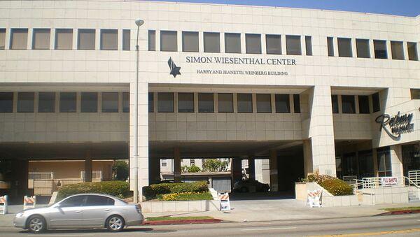 Здание Центра Симона Визенталя в Лос-Анджелесе, архивное фото