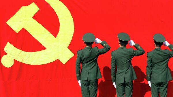 Военизированные полицейские отдают честь флагу Коммунистической партии Китая