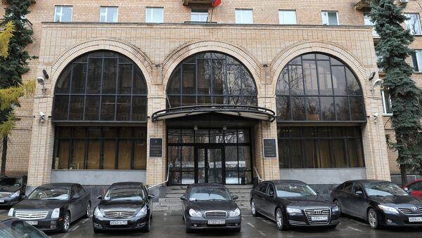 Здание Министерства регионального развития РФ в Москве. Архивное фото