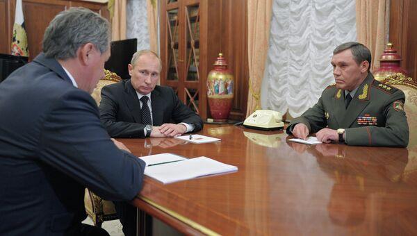 В.Путин встретился с С.Шойгу и В.Герасимовым