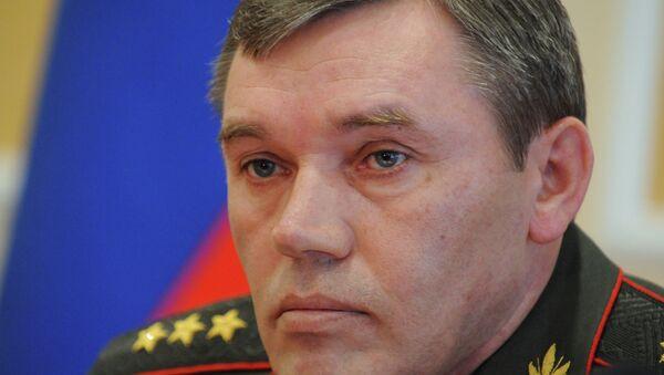 Генерал-полковник Валерий Герасимов