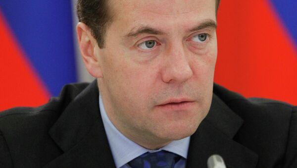 Д.Медведев провел заседание комиссии по Открытому правительству