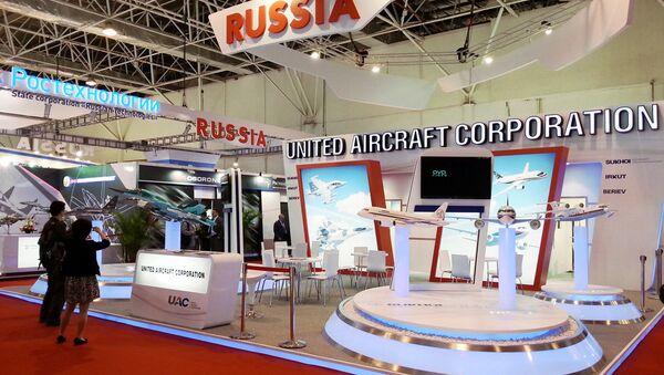 Объединенная российская экспозиция на China Airshow 2012