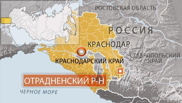 Отрадненский район Краснодарского края
